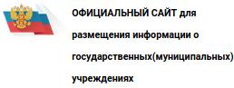 bas.gov.ru