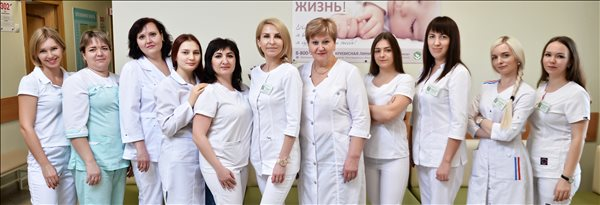 Женская консультация